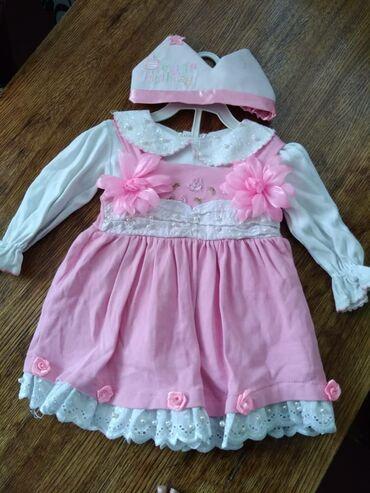 Продаю нарядное детское платье. Корона в подарок. Одевали один раз на