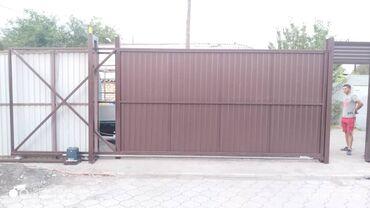 bt адаптер для наушников в Кыргызстан: Окна, Двери, Витражи | Ремонт | Больше 6 лет опыта