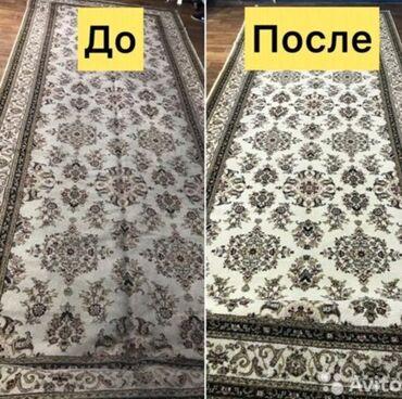 раковина для мойки головы в Кыргызстан: Стирка ковров   Ковролин, Палас, Шырдак   Самовывоз, Бесплатная доставка