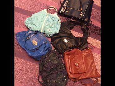 Продаются женские сумки в Bakı