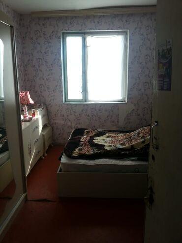Недвижимость - Горадиз: Продается квартира: 2 комнаты, 24 кв. м