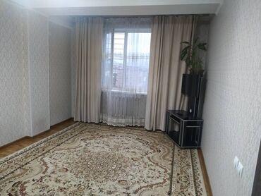 купить телефон ми в бишкеке в Кыргызстан: Элитка, 1 комната, 47 кв. м Бронированные двери, Видеонаблюдение, Лифт
