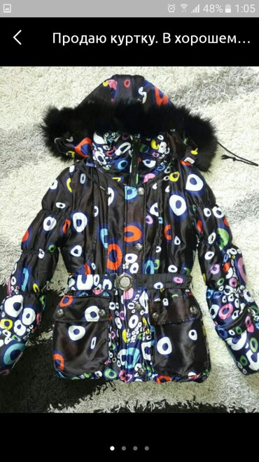 Продаю зимнюю куртку с капюшоном на 8-10 лет в Бишкек