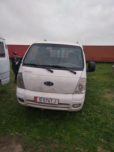 Продаю продаю Kia Bongo 3, 2005 год объём 3 л.возможны варианты