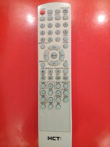 пульт-ду-для-телевизора-самсунг в Кыргызстан: Продаю пульт ду HCT