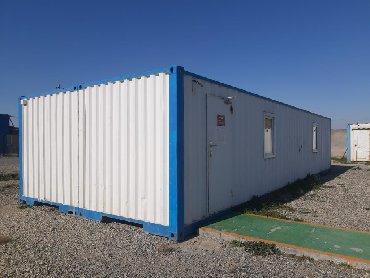 konteynerdən mağaza - Azərbaycan: 12m×4.80 konteynerdən yığılma yemekxana satılır. İçərisi tam şəkildə