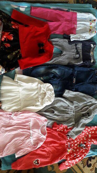 вещи на в Кыргызстан: Вещи для девочек от1до2 лет за все 600сом