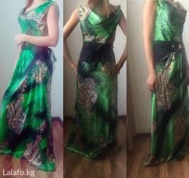 Вечерние платья в Лебединовка