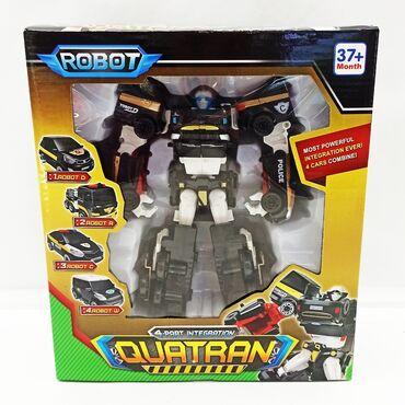 Тобот Кватран.Боевой робот в классической черной раскраске из