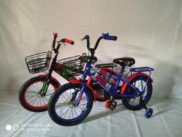 Продаю детский велосипед Оргинал велосипеды