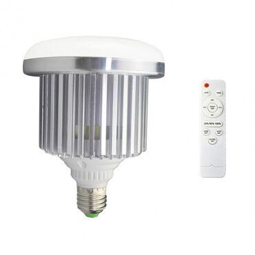 Лампа Флуоресцентная с пультом LT-E27 LED 105W БишкекЛампа