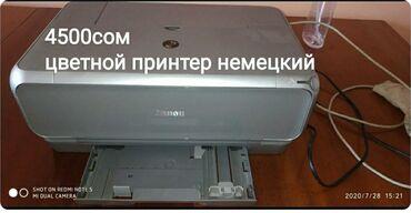 Цветной немецкий принтер новый 4500сом
