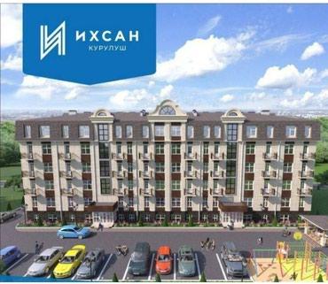 Продам 2 комнатную квартиру в в Бишкек