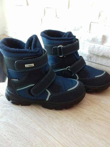 Dečije Cipele i Čizme - Nis: Nove c-tex ciciban cizmice,jako kvalitetne i postavljene,za