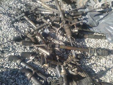 рейки бишкек in Кыргызстан   АВТОЗАПЧАСТИ: Рейки рулевыена леворуких машины. Привозная.большой выбор. Большое