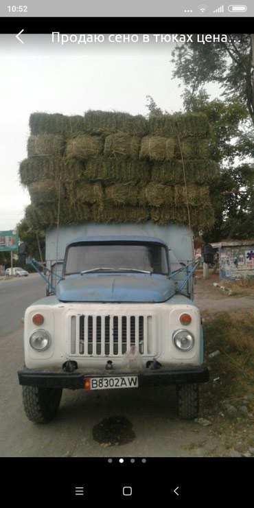 Продаю газ53 на ходу прошу 135тысяч  в Бишкек