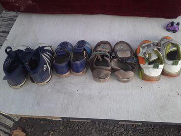 Обувь для мальчика примерно на 2 годика.Размер 24.Отдам даром