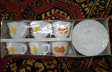 Кофейные чашки фирмы Luminarc в Лебединовка