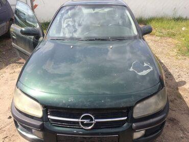 акустические системы omega мощные в Кыргызстан: Opel Omega 2.5 л. 1996 | 199800 км