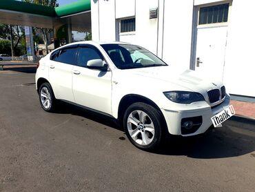 11236 объявлений: BMW X6 3 л. 2010   135000 км
