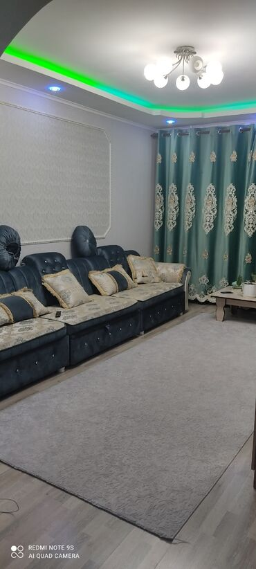 lush 2 в Кыргызстан: Продается квартира: 2 комнаты, 53 кв. м