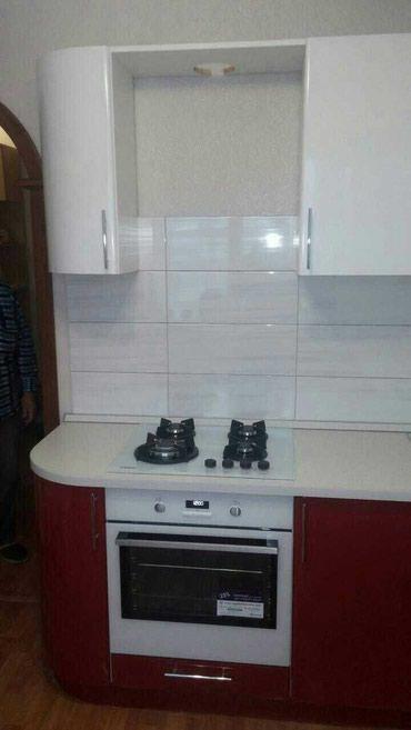 Заказать кухню. в Бишкек