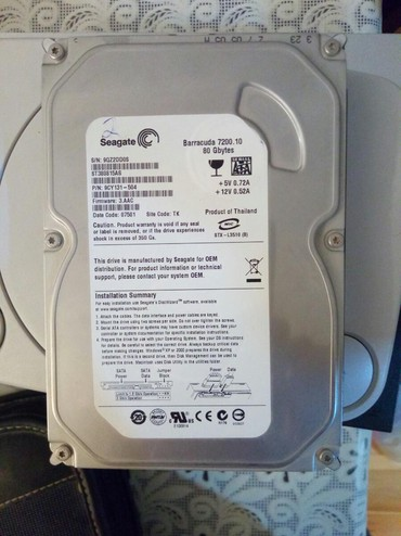 hdd-disk - Azərbaycan: Hard disk 80 GB