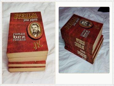 Goran - Srbija: K.1.2.Jugoslovenski klasici 1-527.9.1.Roman bez romana