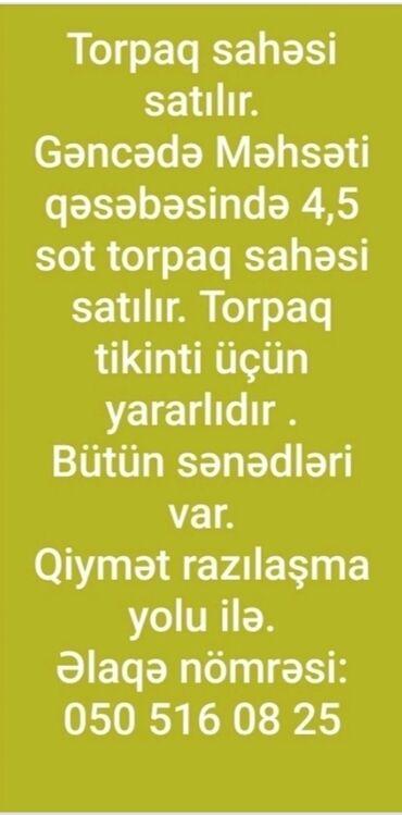 qubada torpaq satilir 2020 - Azərbaycan: Torpaq sahələrinin satışı sot Tikinti