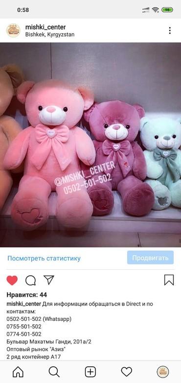 Мишки со склада в Бишкек