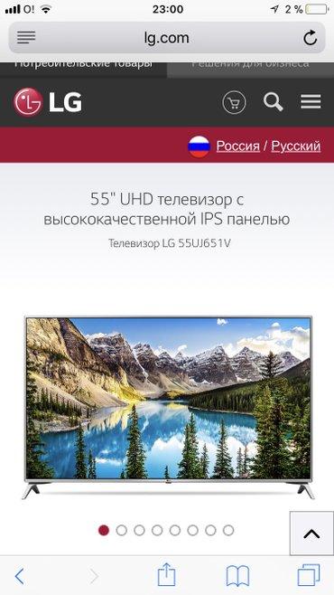 Телевизор lg 55uj651v. производство корея. 4к, active hdr, smart, wifi в Бишкек