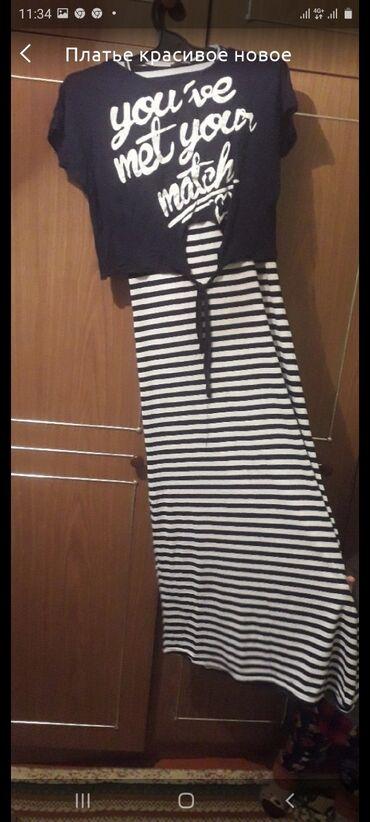 Платье продаю или обмен