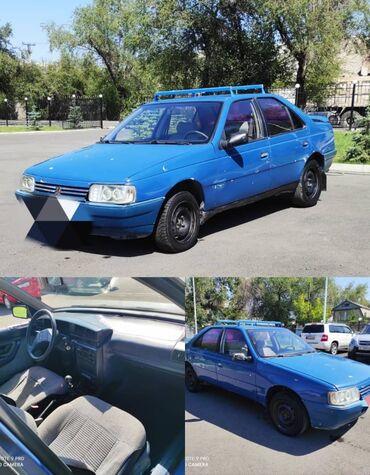 Peugeot - Кыргызстан: Peugeot 405 1.6 л. 1990 | 12365585 км