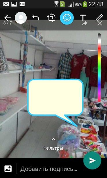 Sumqayıt şəhərində Mağaza icarəyə verilir, Sumqayit seh 48ci meh.Baxca ve mekteb