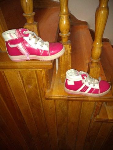 Dečije cipele baldini,29 veličina,lakovane - Vrsac