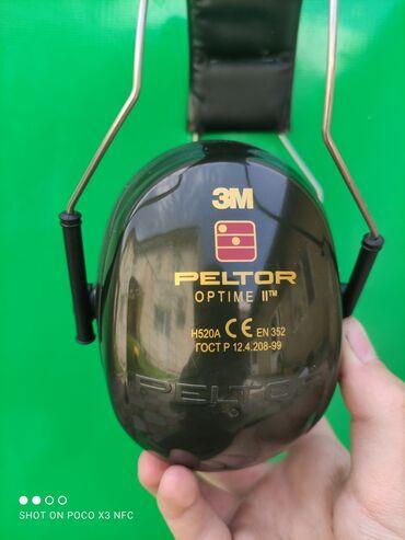 Многофункциональные наушники Peltor. Подходят для охоты,рыбалки