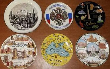 - Azərbaycan: Muxtelif olkelerin Divardan Asilmag ucun veya Dekor ucun boyuk