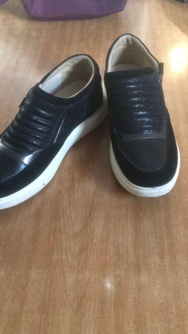кресло реклайнер для наращивания ресниц цена в Кыргызстан: Отличная обувь высшего качества! Цена по номеру