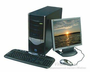 Продаю домашний компьютер отлично подойдёт для интернета соц сетей мел в Лебединовка