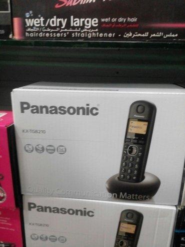 """Bakı şəhərində Ev telefonu """"panasonik"""" kx-t6b210 nomre yazan,teze,catdirma var"""