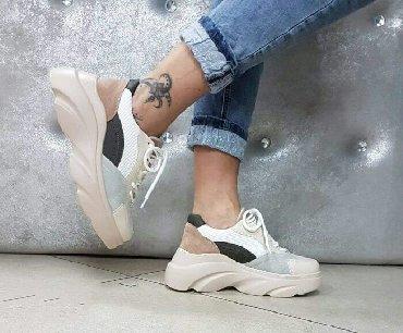 Ženska patike i atletske cipele | Beograd: NOVO# 36 do 41