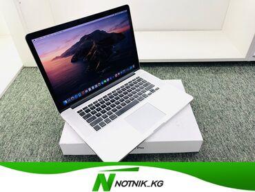 oneplus 8 pro цена in Кыргызстан | XIAOMI: Макбук ЛЕГЕНДА-MacBook Pro-модель-A1398-процессор-core