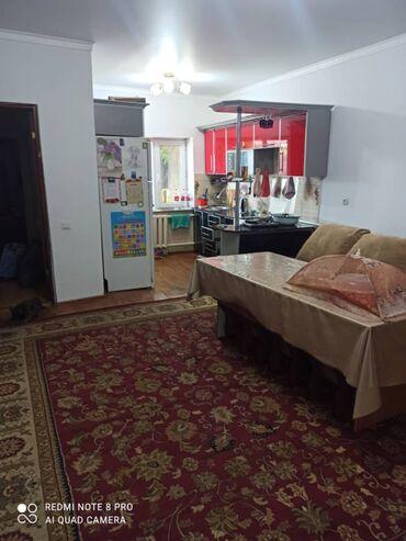 Срочно продаётся дом в селе Лебединовка по ул.Восточная 13 на пересече