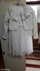 б/у детское платье с балеро на 6 лет в Лебединовка