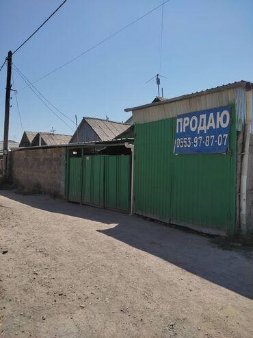 продажа домов в токмаке in Кыргызстан   ПРОДАЖА ДОМОВ: 60 кв. м, 4 комнаты