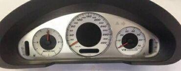 Аксессуары для авто в Кыргызстан: Щиток w211 amg v8