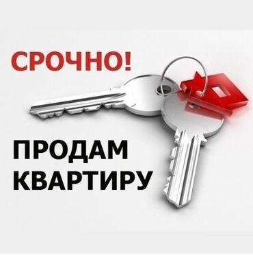 Продам - Бишкек: Продается квартира: 3 комнаты, 56 кв. м