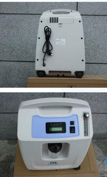 Медтовары - Кок-Джар: Кислородный аппарат dynmed 5литров мин-новый ( кислородный
