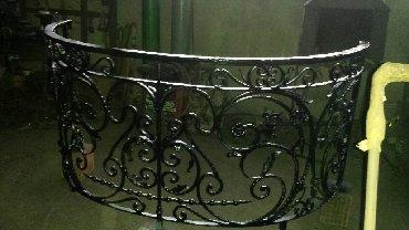 Kućni dekor - Veliko Gradiste: Gelenderi