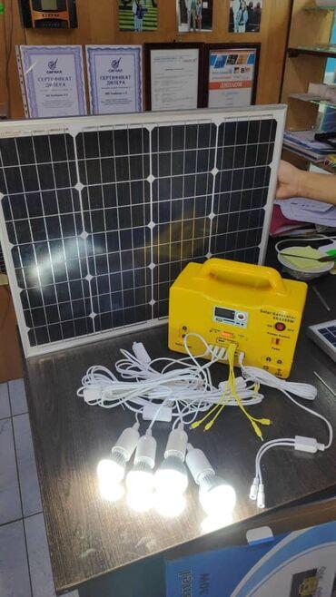 жидкое стекло на телефон в Кыргызстан: Солнечные батарейки(генератор)SG12вольт,20 ватт.в комплекте 4 лэд